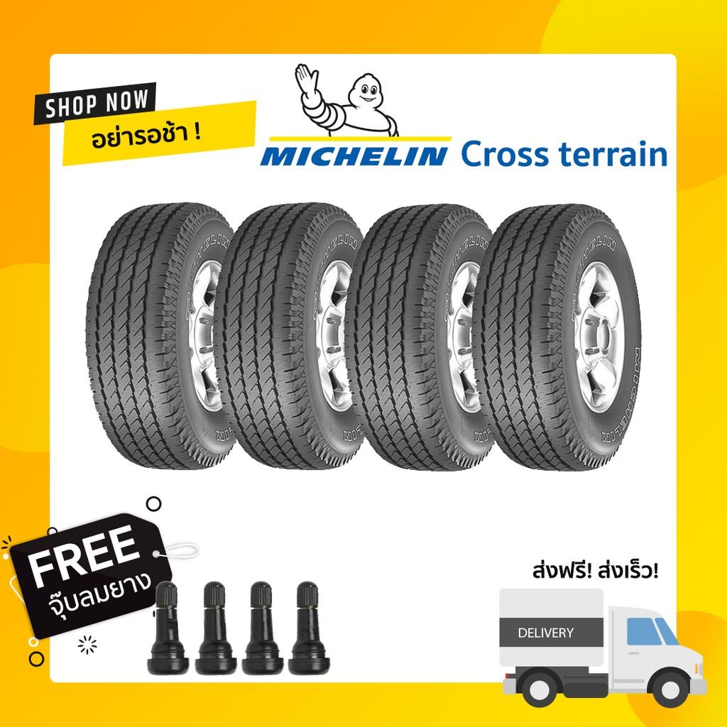 [จัดส่งด่วนส่งฟรี] MICHELIN CROSS TERRAIN  4x4 265/65R17 (ยางปีใหม่ล่าสุด)