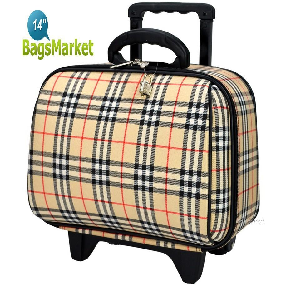 กระเป๋าเดินทางล้อลาก Luggage Wheal  14 นิ้ว BB-Scott Cream กระเป๋าล้อลาก กระเป๋าเดินทางล้อลาก