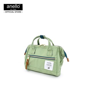anello กระเป๋าสะพายข้าง Mini 2Way Shoulder Bag AT-H0851 - Lime Green
