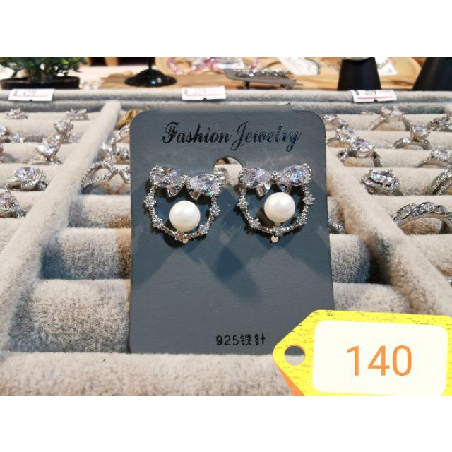ต่างหูราคาถูก ต่างหูราคาส่ง ต่างหูเพชรcz ต่างหูชุบทองคำขาว รูปโบว์ประดับมุก