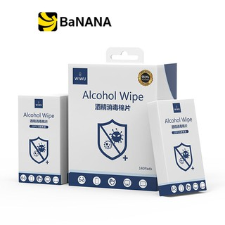WIWU Alcohol Wipes White (IMP) แผ่นแอลกอฮอล์ by Banana IT