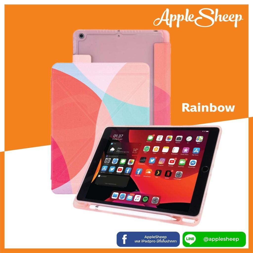 📣🔥💥♧✁AppleSheep Origami สำหรับ iPad 10.2 Gen7 2019  / Gen 8 2020 มีที่เก็บ ApplePencil ไม่ดันฟิล์ม มีตัวล้อคปกหน้า