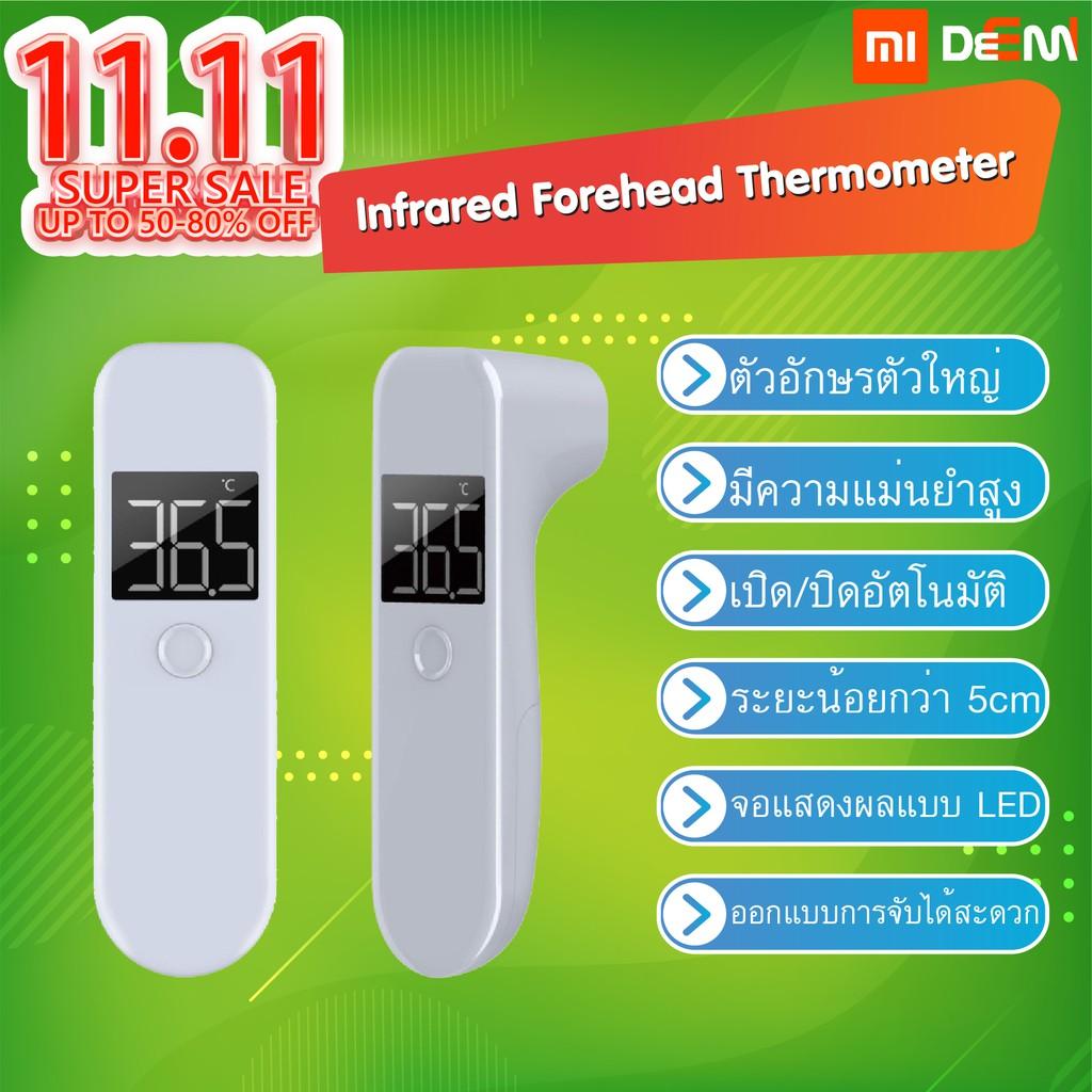 xiaomi เครื่องวัดไข้ ที่วัดไข้ K9 วัดอุณหภูมิร่างกาย หูหน้าผากวัดอุณหภูมิอินฟราเรดแบบไม่สัมผัส