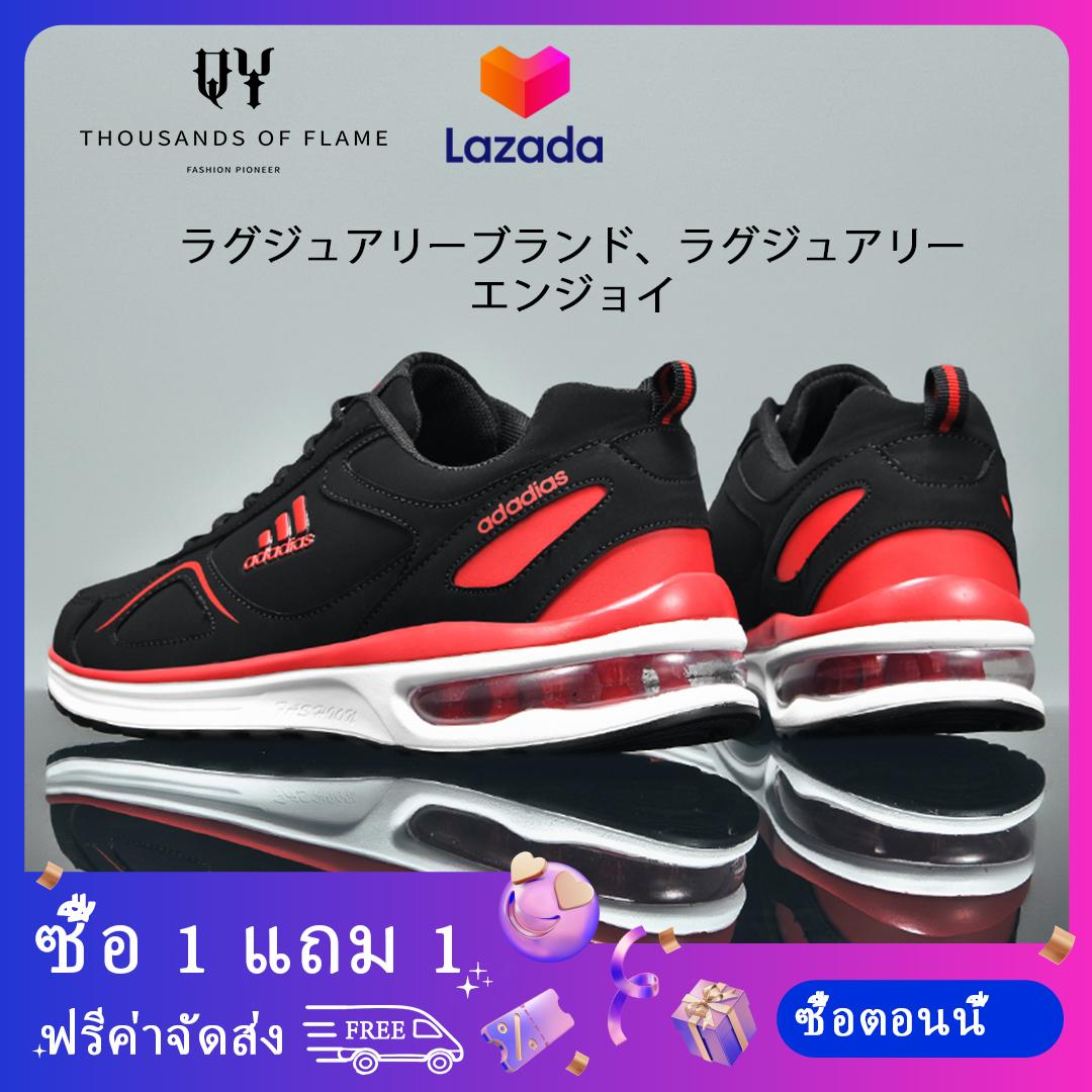 QY 2020 รองเท้าผู้ชายadias รองเท้าอดิดาส รองเท้าแบรนแท้ ร้องเท้าผ้าใบ ญ รองเท้าคัดชูผญ รองเท้าคัชชู ผช รองเท้าผ้าใบผญ รอ