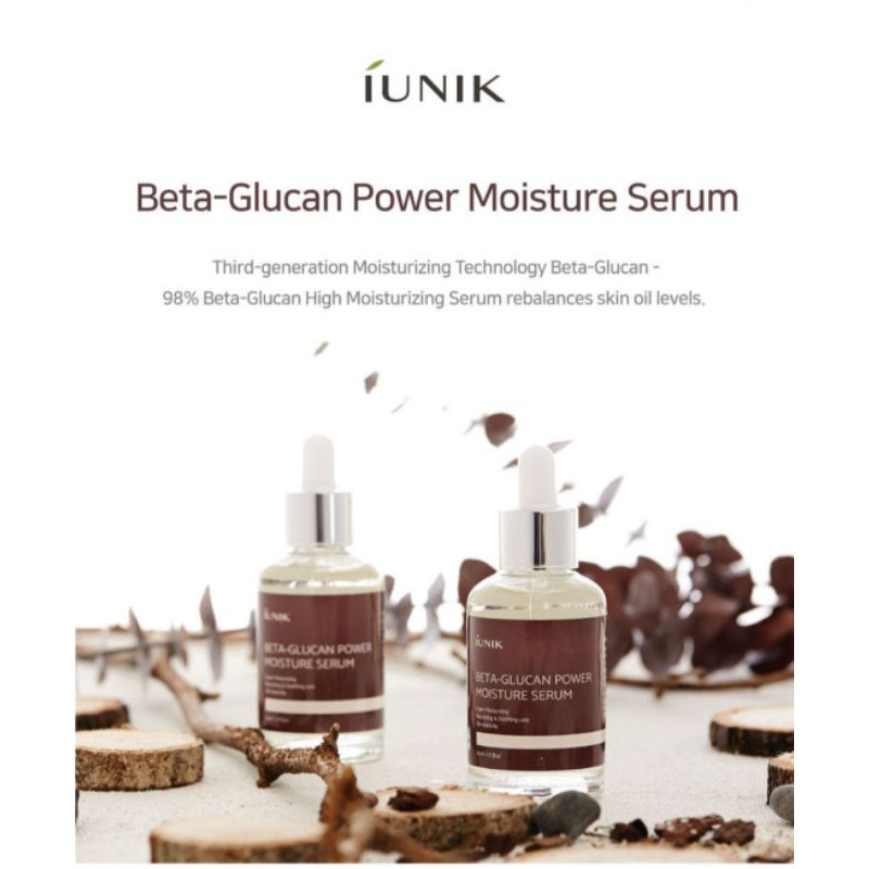 [พรี~2week/แท้]🔥iUNIK Beta Glucan Power Moisture Serum 50ml