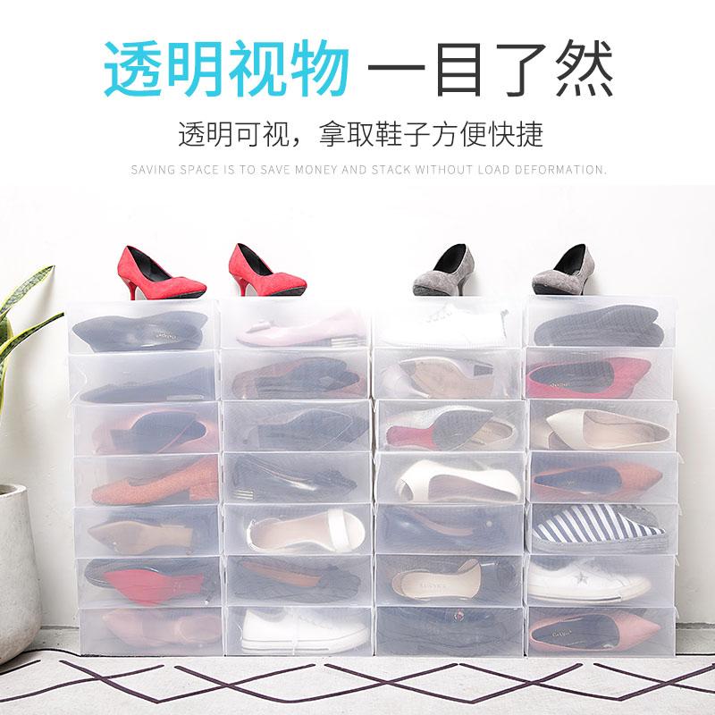 <พร้อมส่ง>กล่องรองเท้าพลาสติกใสหลายหนาใสลิ้นชักกล่องรองเท้า IKEA พลาสติกพลิกกล่องรองเท้าผู้ชายและผู้หญิงรองเท้ารองเท้ากล
