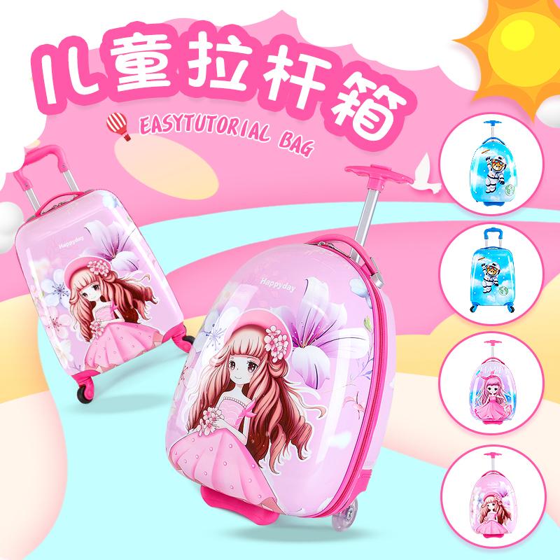 กระเป๋าเป้เด็กหลายลาย16-นิ้ว18นิ้วเด็กชายและเด็กหญิงกระเป๋าลากการ์ตูนกระเป๋าเดินทางแบบลากกระเป๋าล้อสากล yXht