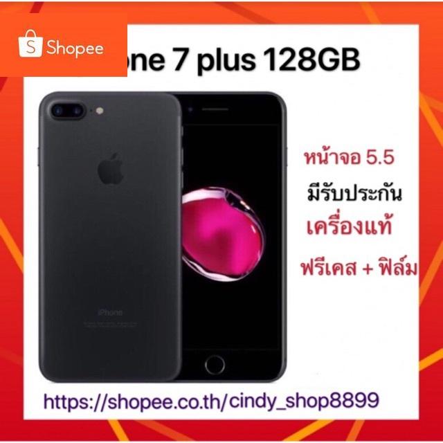 11.11โทรศัพท์มือสอง!พร้อมส่งApple IPhone 7 plus 128GB 32GBแท้  IPhone 6plusIPhone 6splus
