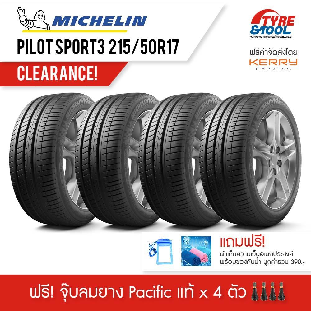 ลดพิเศษ! มิชลิน รุ่น Pilot Sport 3 ขนาด 215/50R17 - 4 เส้น (ปี16)