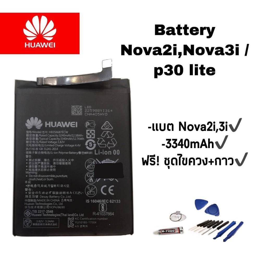 แบต huaweiy9 2019 แบตเตอรี่โทรศัพท์มือถือ แบตเตอรี่โทรศัพท์มือถือ Batterry Huawei Nova2i /Nova3i /P30lite💥รับปร