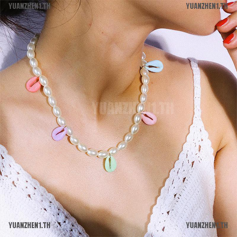Lot of 10 pcs Turtle Animal 25mm Handmade Glass Lampwork Beads Jewelry Crafts