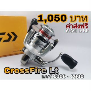 Review Daiwa​ CrossFire​ Lt