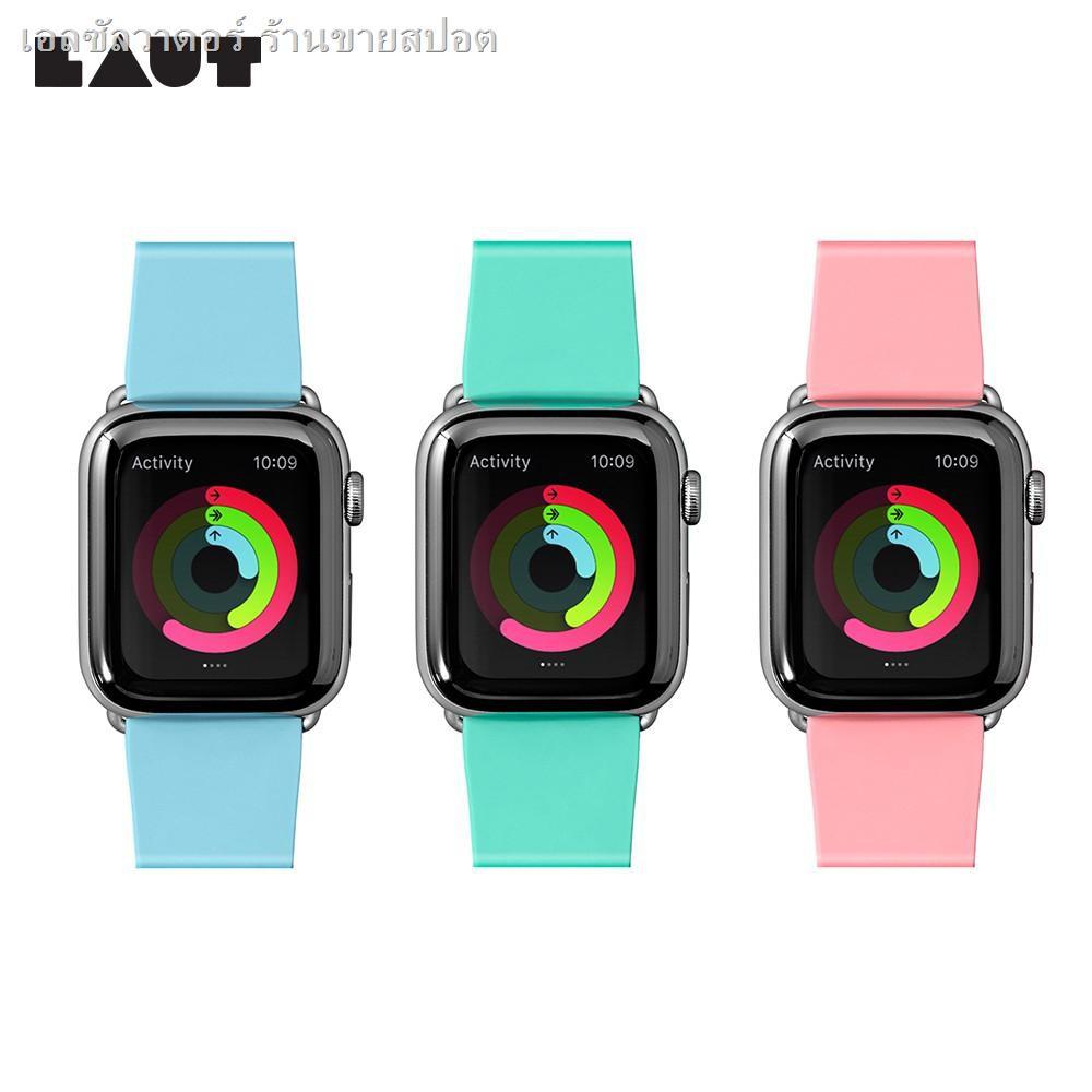 ♂LAUT สาย applewatch Series 1/2/3/4/5 size 38-40/42-44mm สีพาสเทล แอปเปิ้ลวอช สายนาฬิกา
