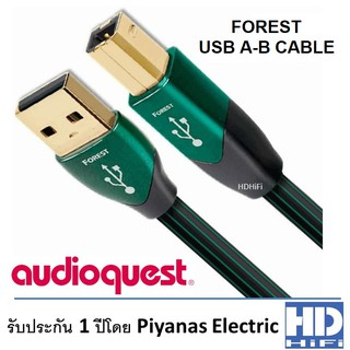 Audioquest Forest USB A-B 1.5m