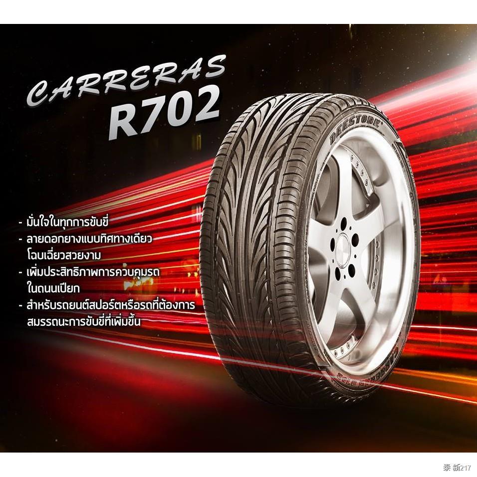 DEESTONE ยางรถยนต์ 265/50R20 (ขอบ20) CARRERAS R702 2 เส้น (ยางใหม่กริ๊ปปี 2021)