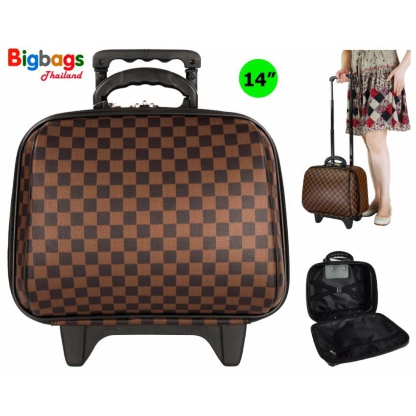 กระเป๋าเดินทางล้อลาก Luggage Polo  14 นิ้ว รุ่น 641B (Brown) กระเป๋าล้อลาก กระเป๋าเดินทางล้อลาก
