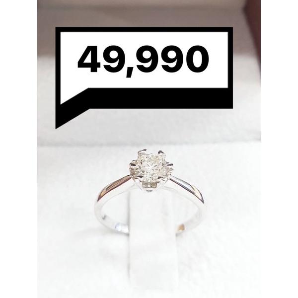 แหวนเพชรเม็ดเดี่ยว เพชรเบลเยี่ยมน้ำ 98-99 เพชรเม็ดใหญ่ๆ ขนาด 40 ตังค์ ‼️ 🏆 ทองน้ำหนักรวม 2.30 กรัม ราคาเต็ม 75,000 บาท