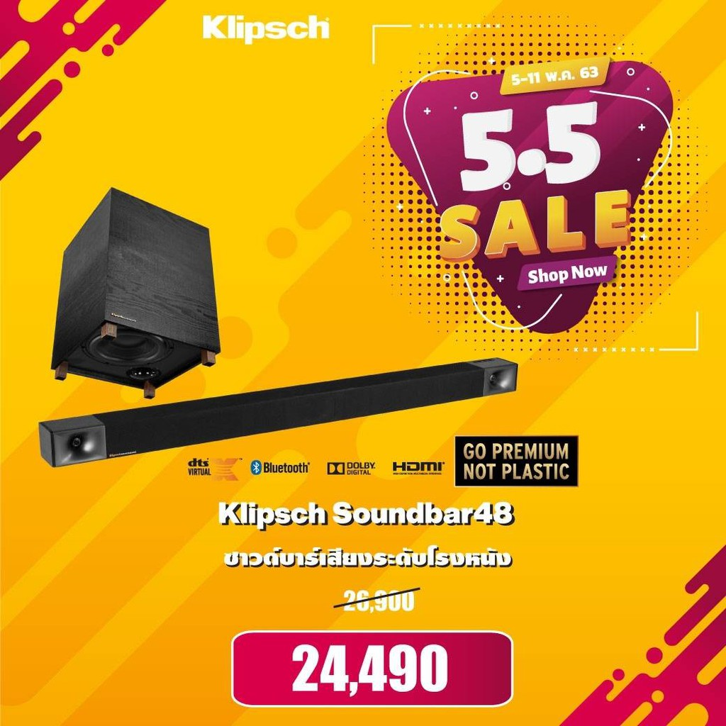 KLIPSCH BAR 48 Sound Bar Speaker ลำโพงซาวด์บาร์ พร้อมลำโพงซับวูฟเฟอร์ไร้สาย ขนาด 8 นิ้ว รับประกันศูนย์ไทย 1 ปี