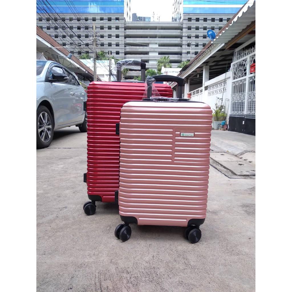กระเป๋าเดินทาง24นิ้ว1250