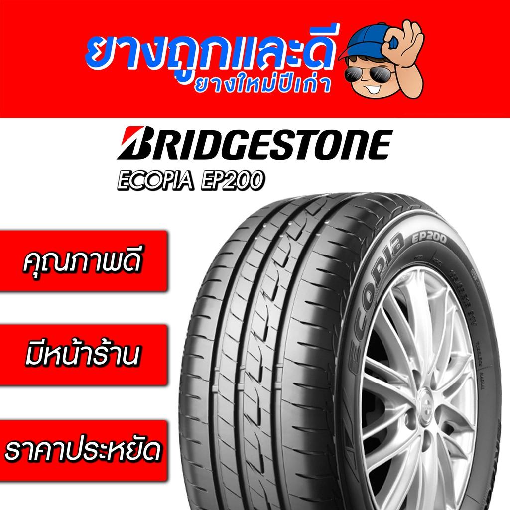 185/65 R14 BRIDGESTONE ECOPIA EP200