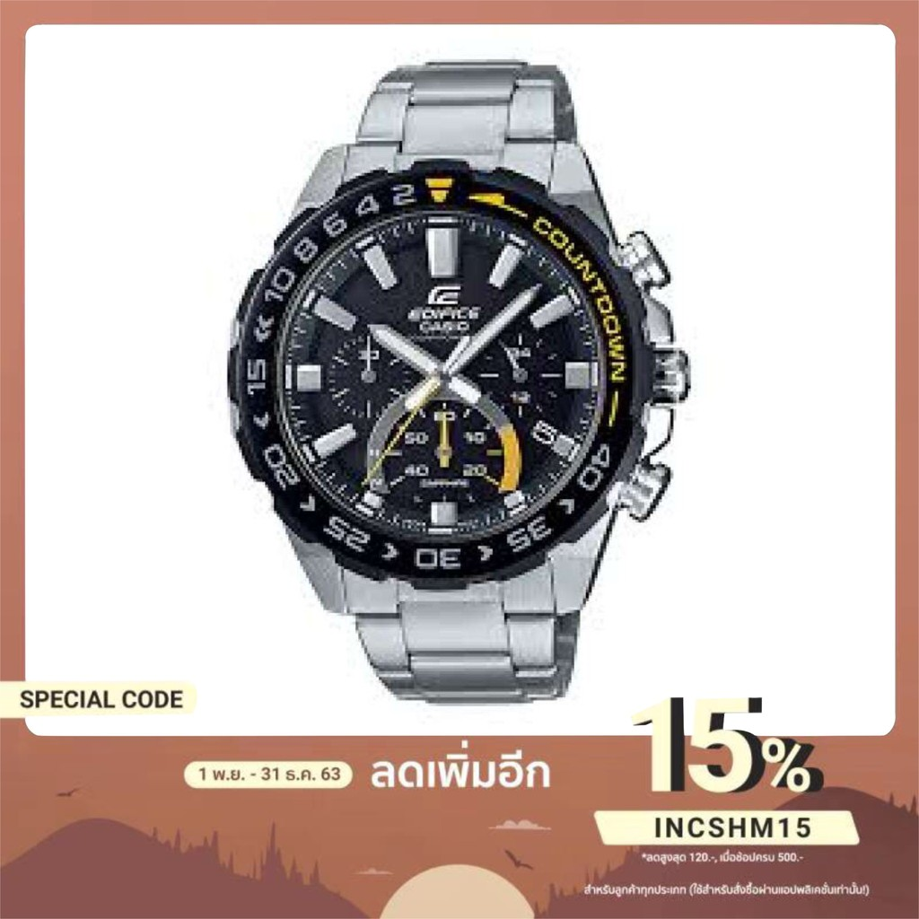 Casio Edifice นาฬิกาข้อมือผู้ชาย สายสแตนเลส รุ่น EFS-S550DB-1A - สีเงิน