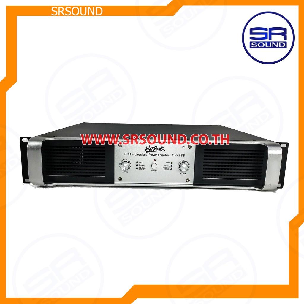 HOTROCK P5 POWERAMP 2 CH 300*2 W 8โอมห์