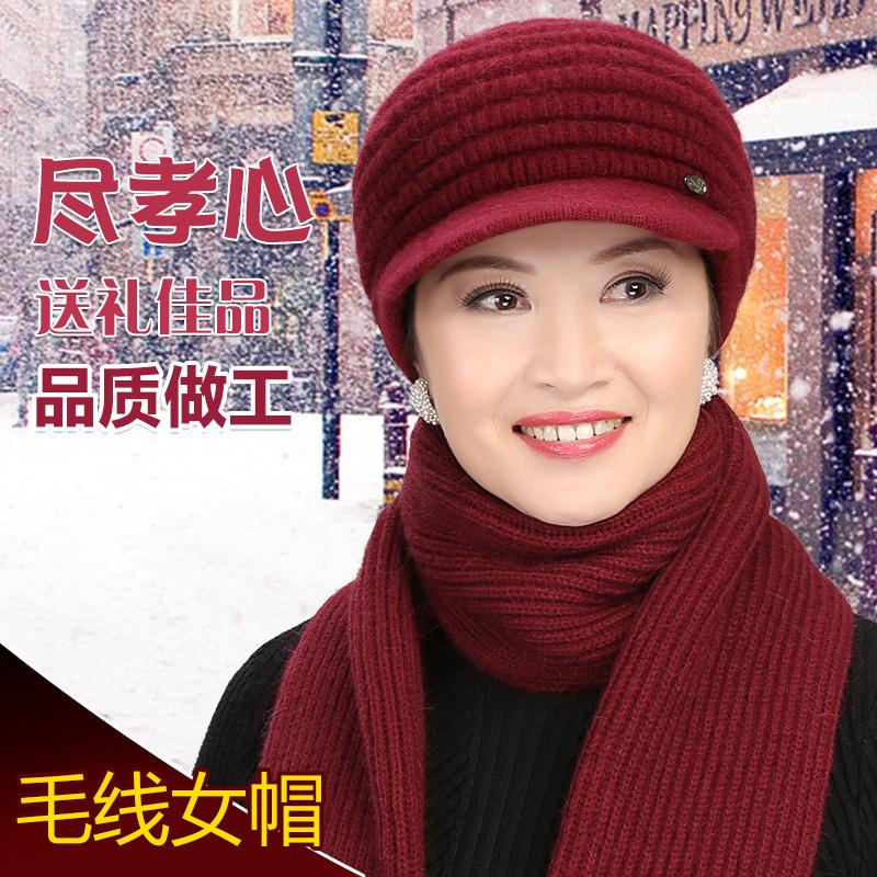 dc01d5eeb ✱❦๑Middle-aged wool knitted hat lady winter Old man woman autumn ...
