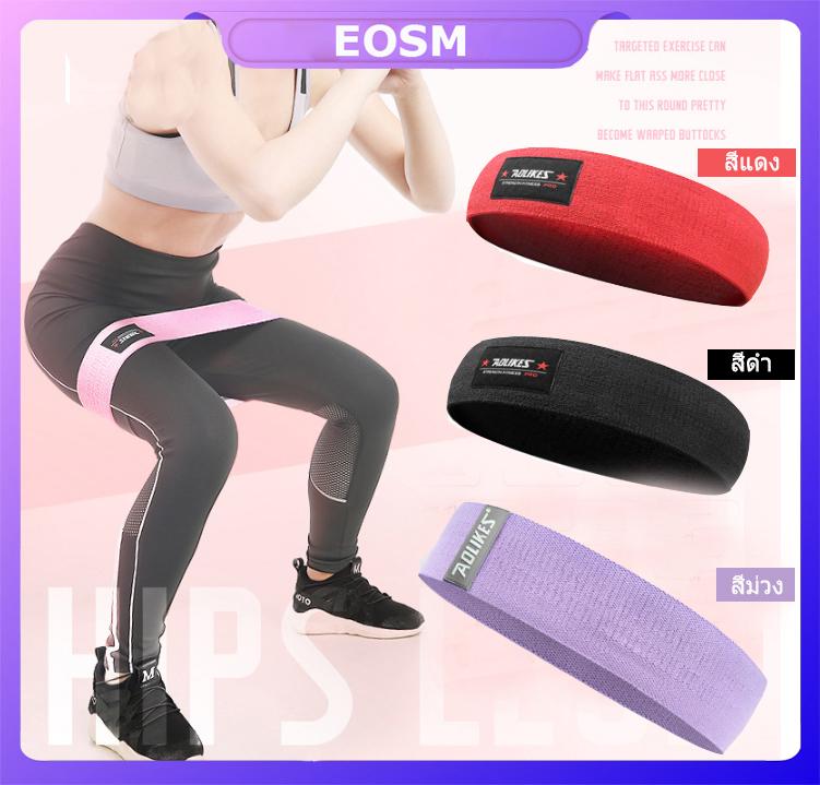 EOSM ยางยืดวงแหวนผ้าหนาออกกำลังกาย กระซับก้นและขา AOLIKES ยางยืดแบบผ้าหนา