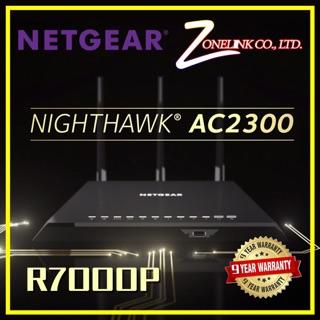 Discount Netgearเนทเกียร์ ราคาถูกที่สุด