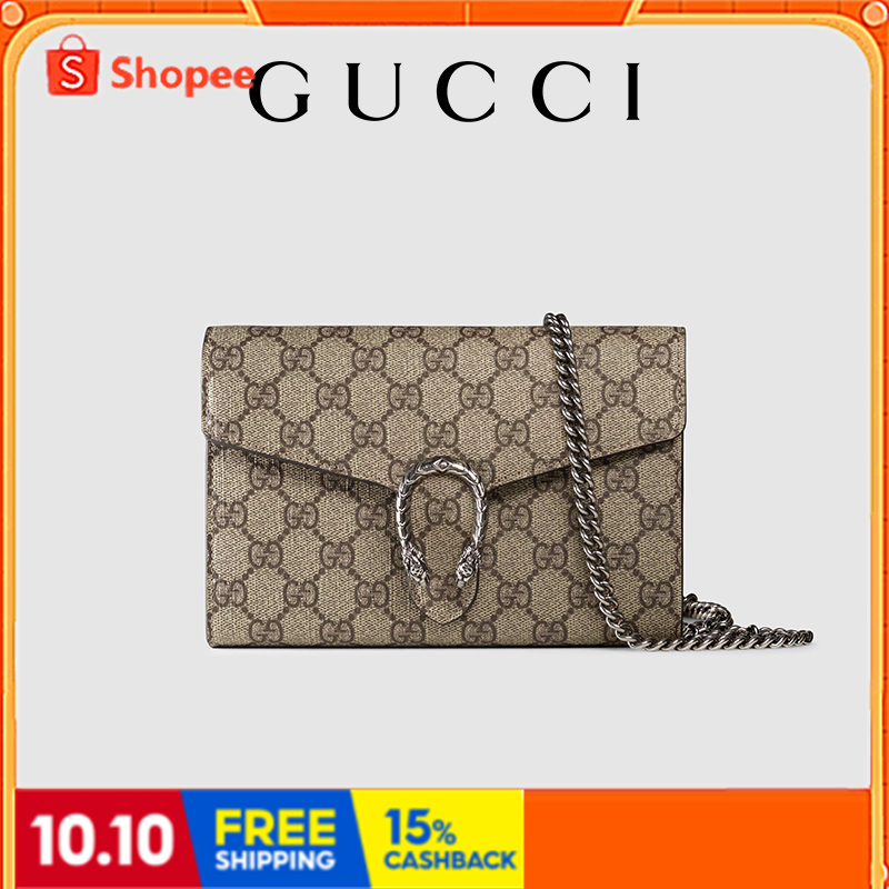 Gucci Dionysus GG Supreme Canvas Chain Bag