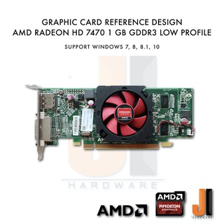 AMD Radeon HD 7470 1GB 64-Bit GDDR3 Low Profile OEM (มือสอง)