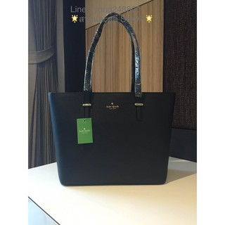 Review KATE SPADE CEDAR STREET MEDIUM HARMONY BAG