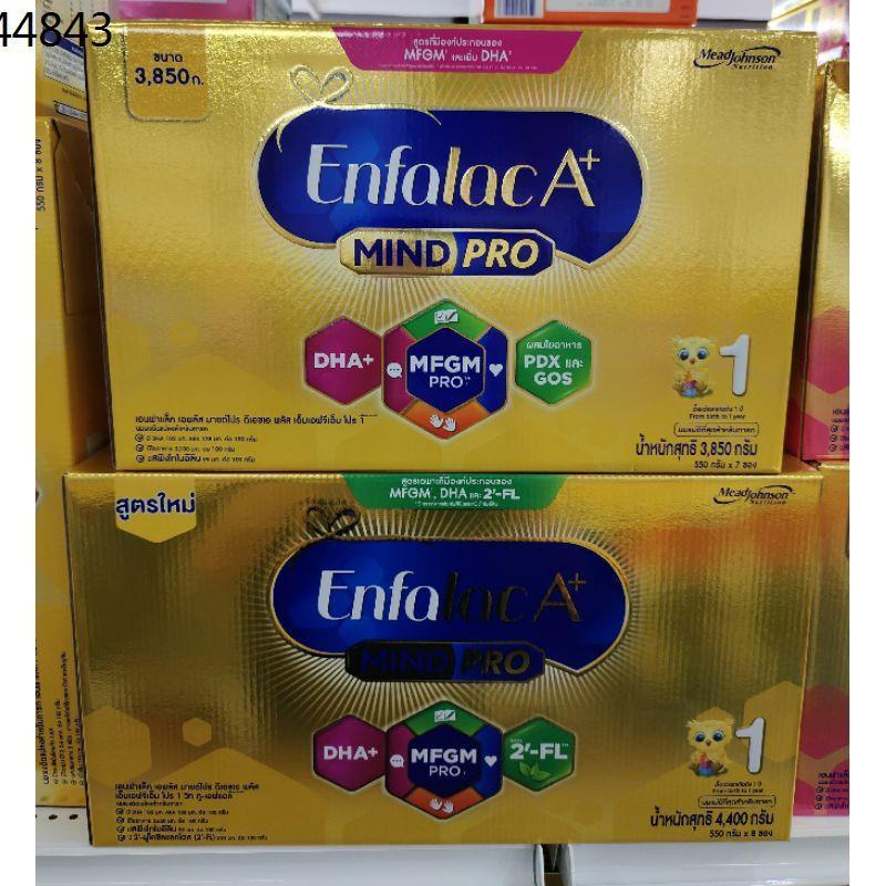 enfagrow นมเอนฟา enfagrow a uht ☸(1กล่อง)EnfalacA+1 เอนฟาแล็คเอพลัส สูตร 1 ขนาด 4,400 กรัมและขนาด3,850กรัมღ