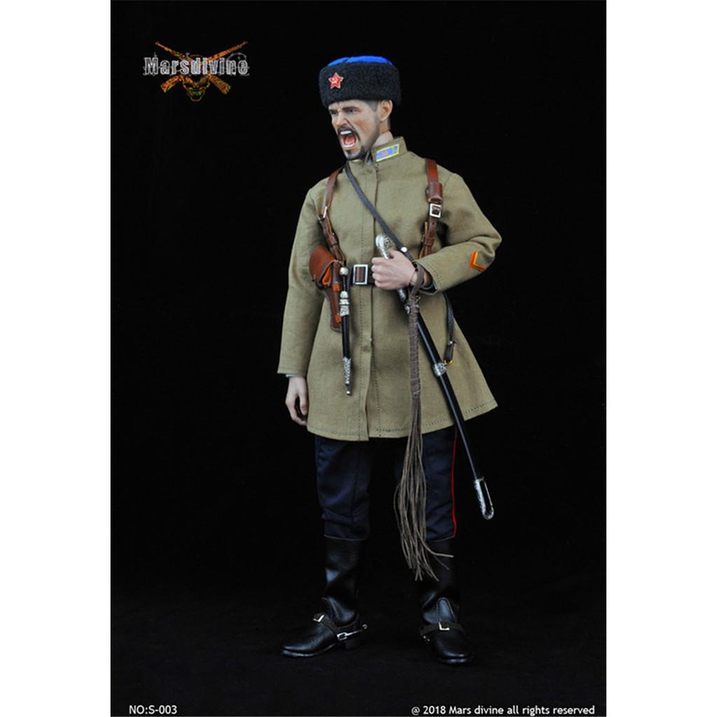 Marsdivine S-003 1//6 Figure Uniform Set 12/'/' WWII Soviet Soldier Costume