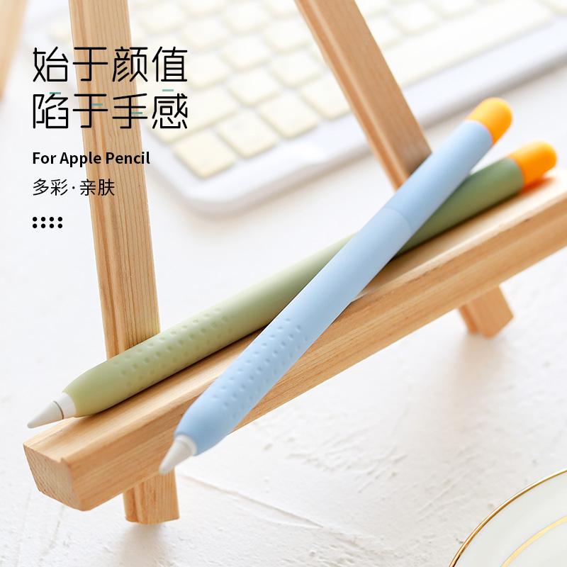 สไตลัสแท็บเล็ตเลือกปฏิเสธ แอปเปิลapple pencilเคส2รุ่นรุ่นที่ 21รุ่นปากกาชุดป้องกันการสูญหายปากกาipadกระเป๋าดินสอแท็บเล็ต