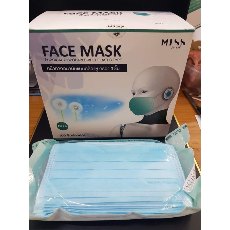 Miss Med  Face mask Surgical Disposable - 3 PLY elastic type 100 PCS. หน้ากากอนามัย 100 ชิ้น
