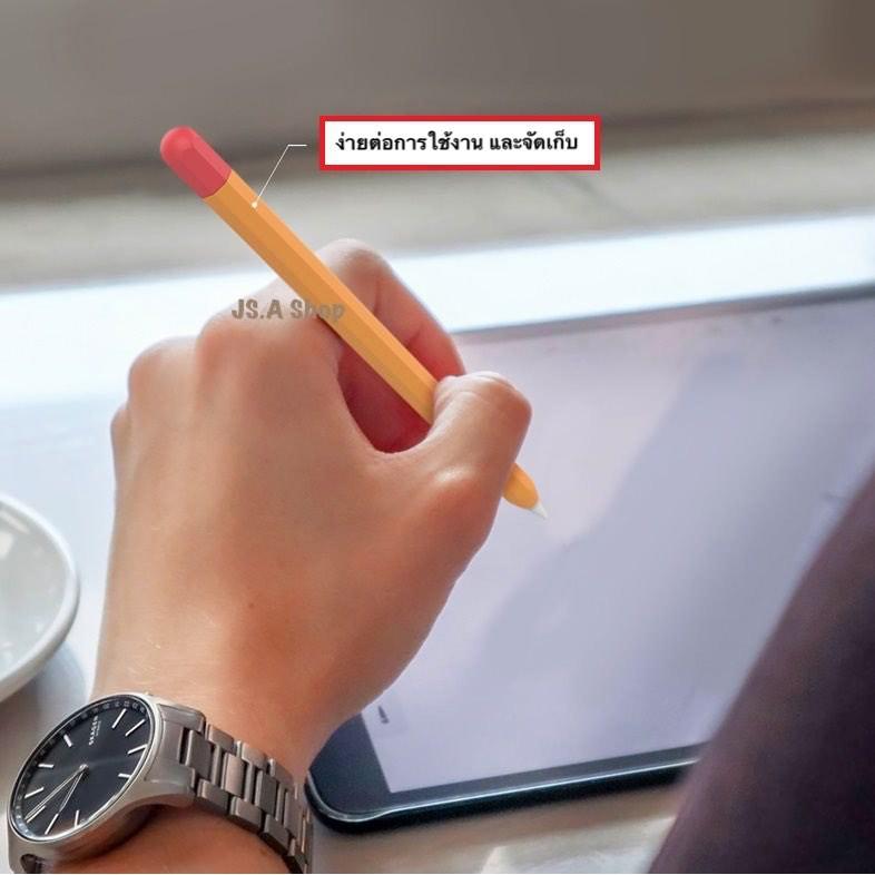 """พร้อมส่ง/มีของในไทย""""แท้""""ปลอกปากกา Apple pencil 1/2 เคสปากกา เคสแอปเปิ้ลเพน เคส apple pencil pU4M"""