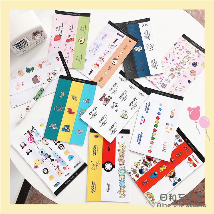 Apple pencil tip cover anti slip sticker mute iPad pencil case dust proof sticker pencil tip paper film generation 2 writing 1 generation 1 pen head protective cover anti falling pen cap