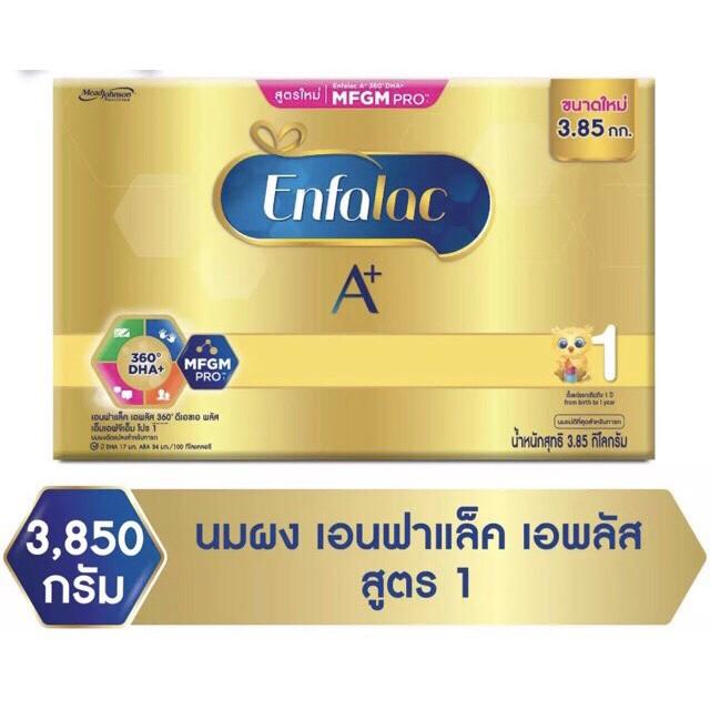 Enfalac เอนฟาแล็ค เอพลัส สูตร 1 นมผง สำหรับ เด็กแรกเกิด - 1 ปี 3850 กรัม (1 กล่อง)