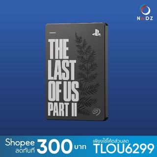 [ Pre-order ] SEAGATE THE LAST OF US PART II EXTERNAL 2TB GAME DRIVE  *** ใช้โค้ดรับส่วนลด 300 บาท ***