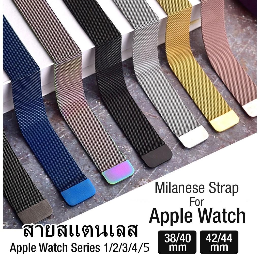 j67s Apple Watch Series 6 5 4 3 2 1 สายสแตนเลส applewatch ขนาด 38/40/42 / 44mm