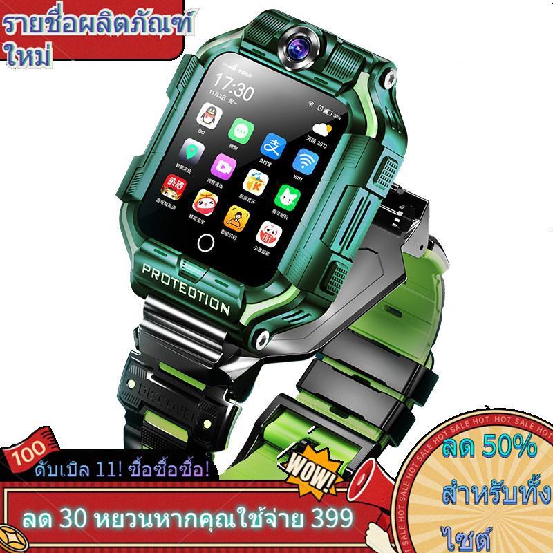 นาฬิกาสมาร์ท﹍◇[ร้านเรือธงอย่างเป็นทางการ Xiaocaitian Pinnacle Edition นาฬิกาโทรศัพท์สำหรับเด็กสมาร์ท 4G การวางตำแหน่ง