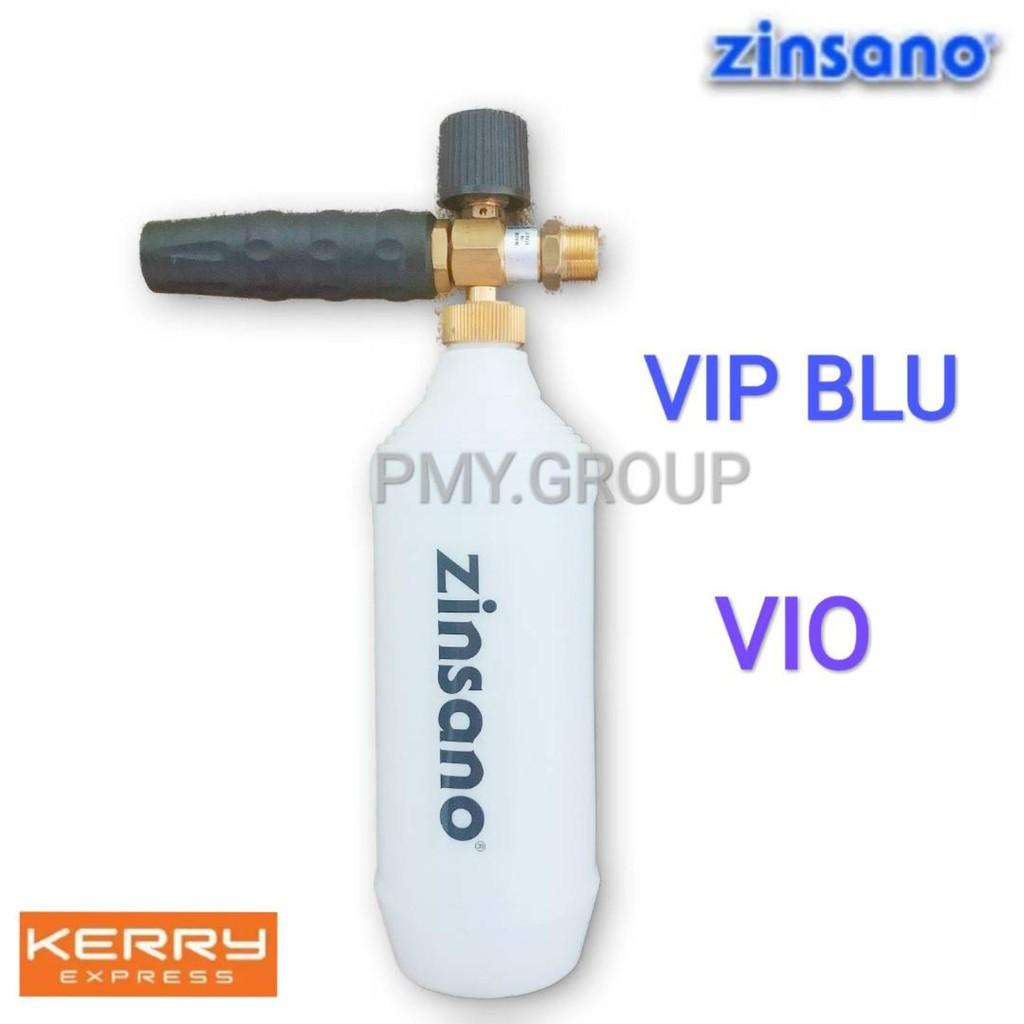 Zinsano  ปืนฉีดโฟม(Foam Lance) Made in Italy ใช้กับเครื่องฉีดน้ำรุ่น Vip blu และ Vio