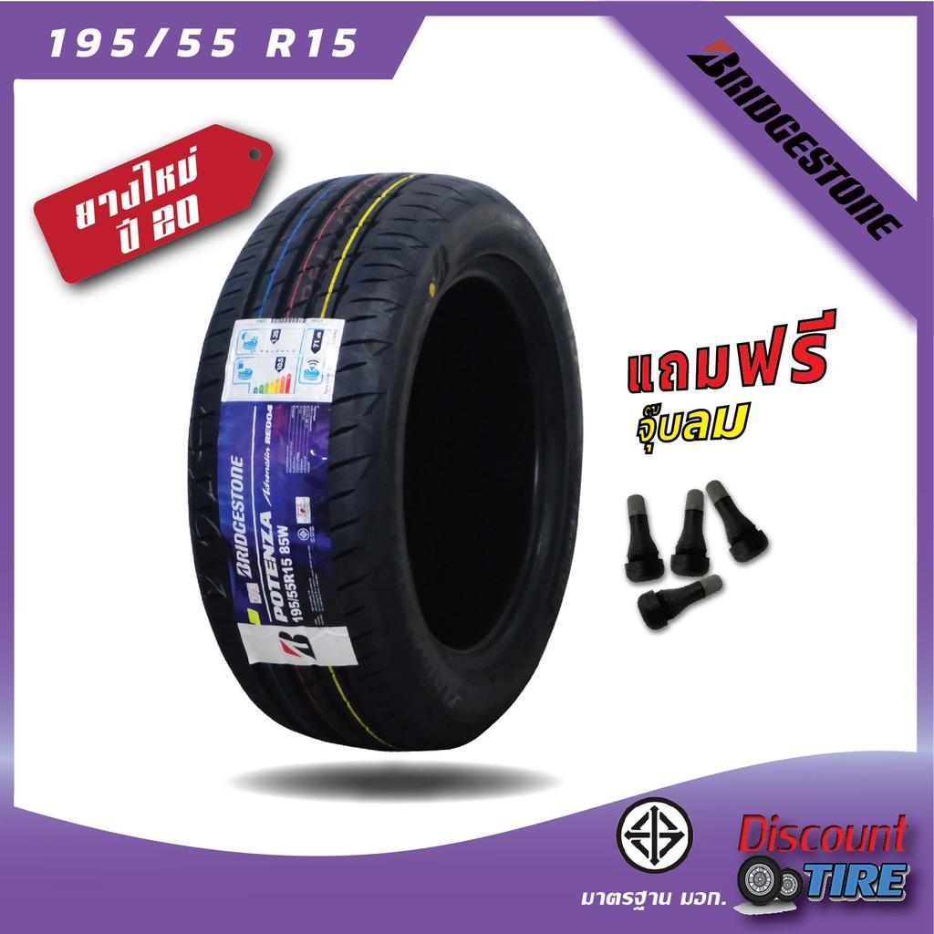 Bridgestone RE004 195/55 R15 ปี20