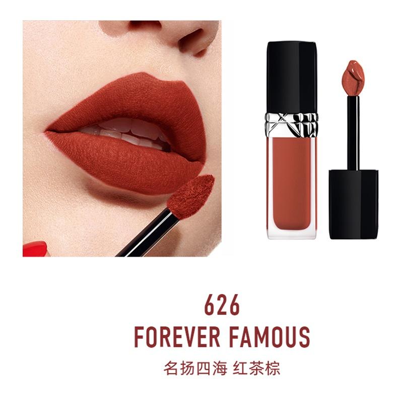 2021❒◐Dior Lit Blue Gold Locking Lip Glaze 999/626/558 Lightweight Lipstick