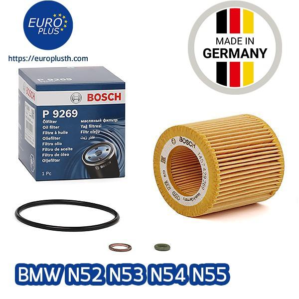 Air Filter MANN C 30 115
