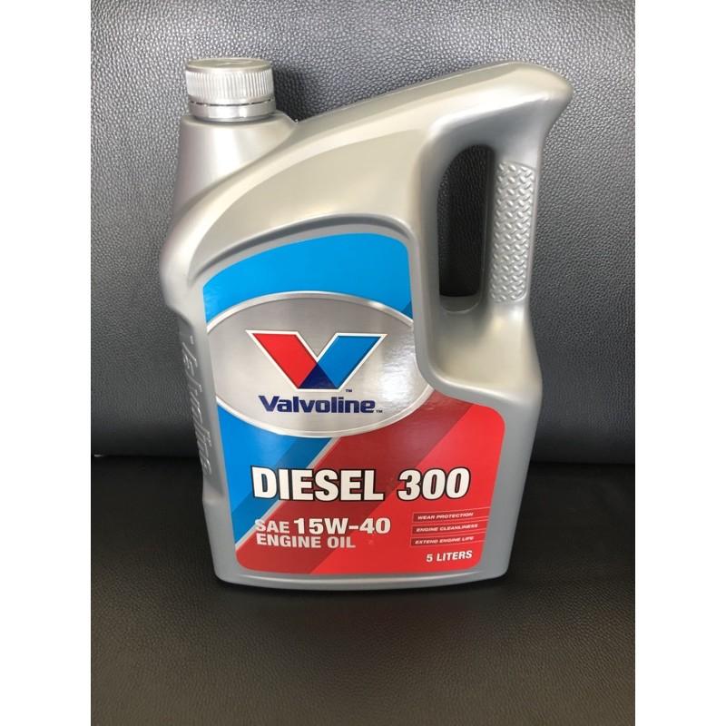น้ำมันเครื่อง น้ำมันหล่อลื่น วาโวลีน Valvoline Diesel 300 ดีเซล เบอร์ 15w40 ขนาด 5 ลิตร