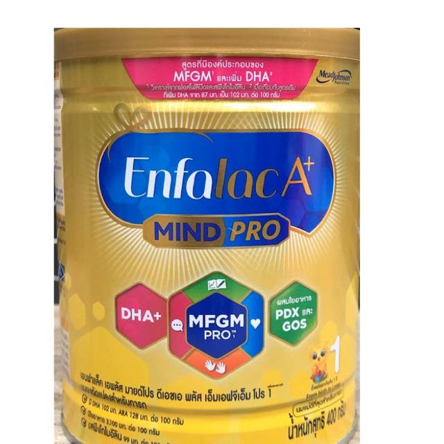 Enfalac a+ สูตร1 mind pro เอนฟาแลค เอพลัส เอบวก สูตร 1 มายโปร 400กรัม