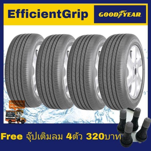 Goodyear ยางรถยนต์ 215/50R17 รุ่น EfficientGrip(4เส้น)