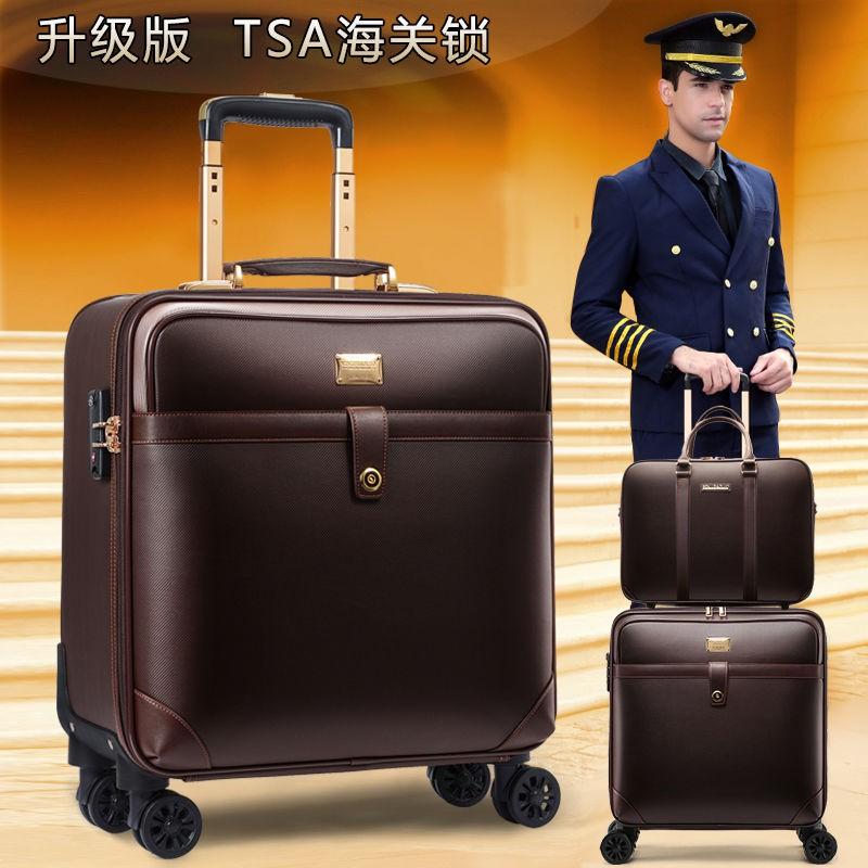 ✽♞Minlu Paul กระเป๋าเดินทางชาย กระเป๋าเดินทางล้อลาก สากล ล้อ หญิง 18 นิ้ว 20 ธุรกิจ กระเป๋าเดินทางขึ้นเครื่อง กระเป๋าเดิ